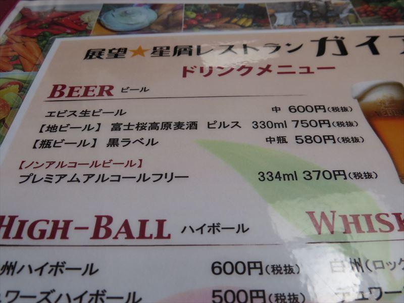 20170323015_R.jpg