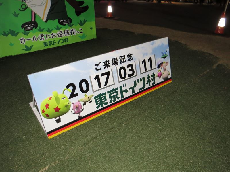 20170418002_R.jpg