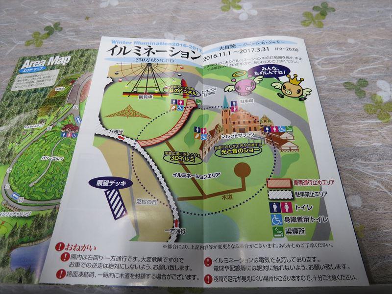 20170418032_R.jpg