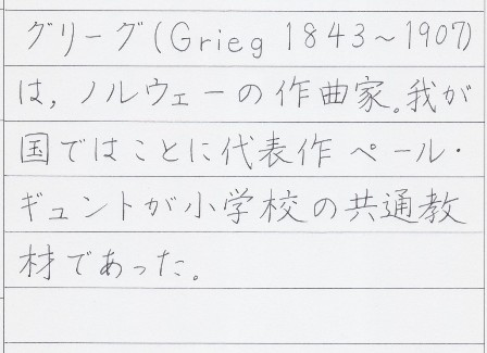 森_20170211_ヨコ書き