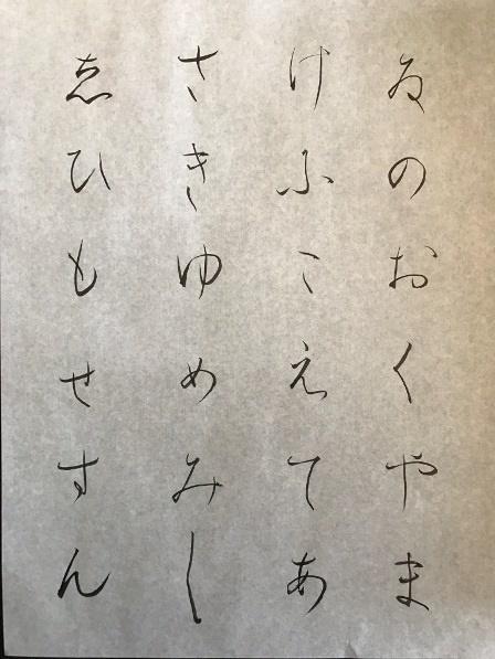 教室_201703_仮名