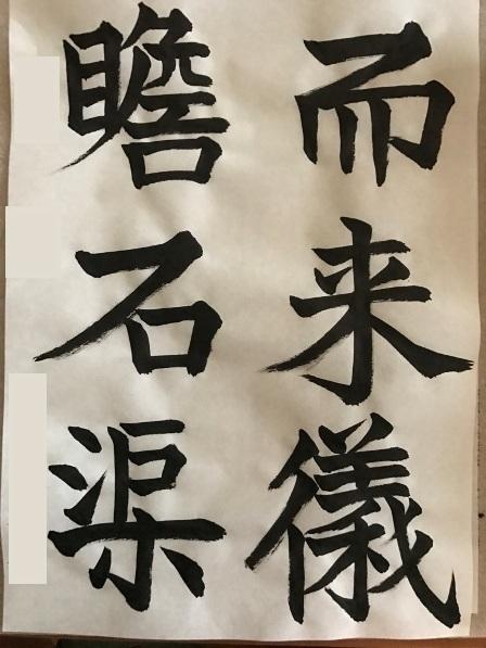 教室_201702_昇試1
