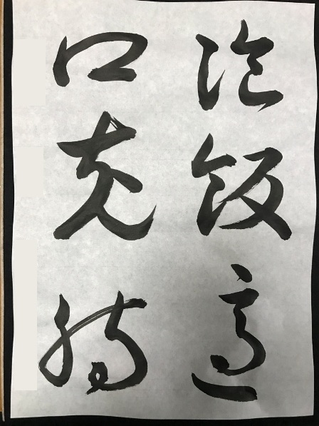 教室_201702_昇試3