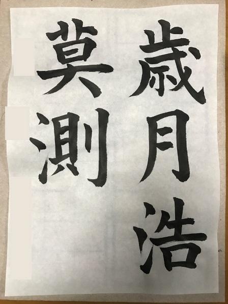 教室_201702_昇試4