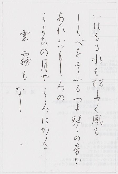 π_20170406_添削