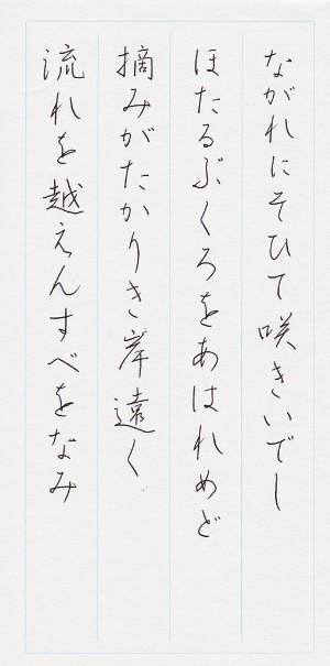 国_20170418_昇2