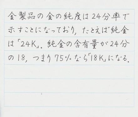 国_20170418_昇3