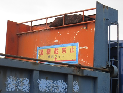 1622_kaseki_line.jpg