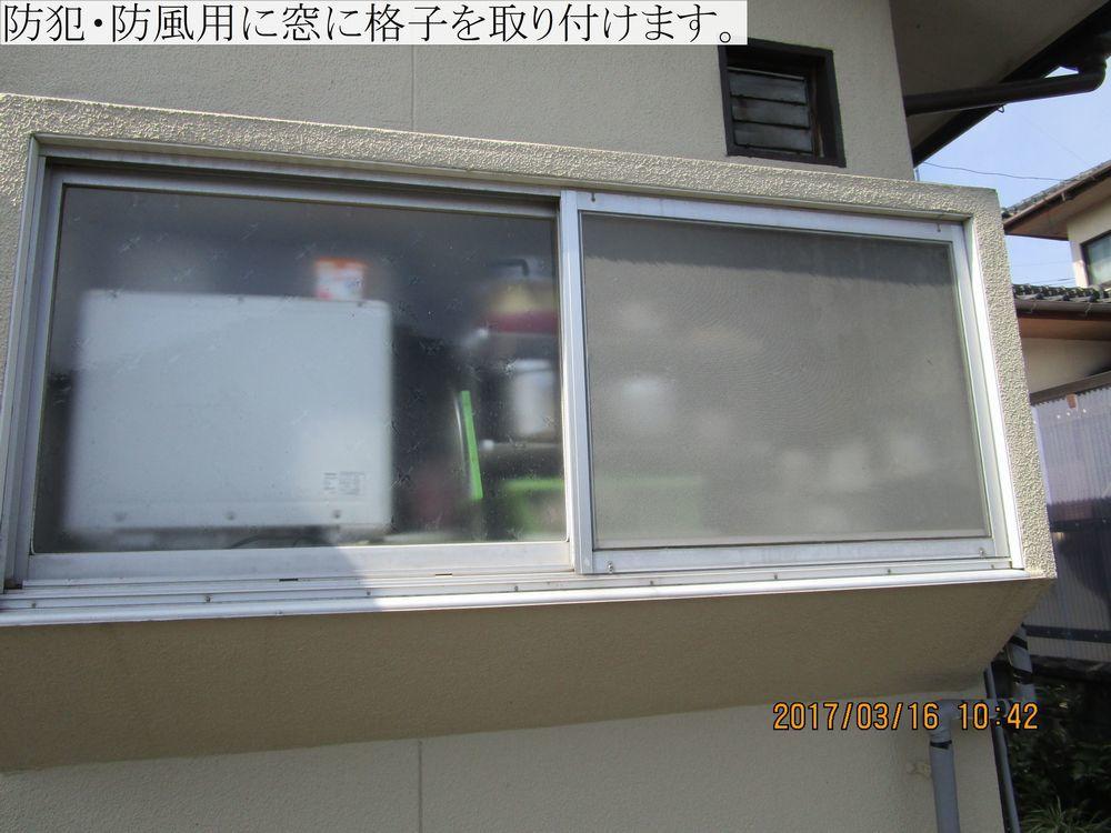 IMG_0691web.jpg