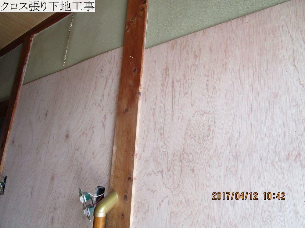 IMG_0882web.jpg
