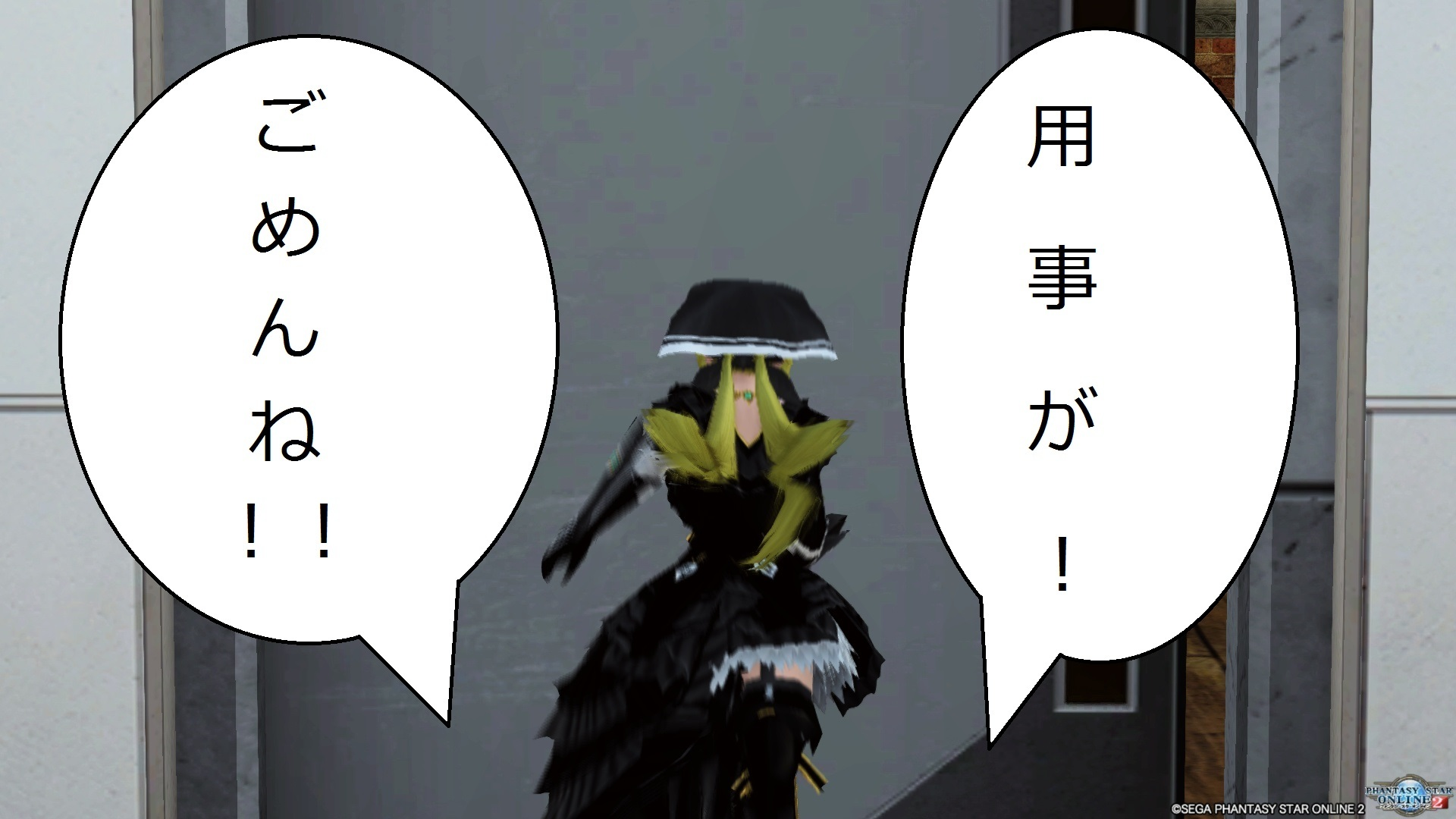 (9時間前に紫乃が逃げ…)④
