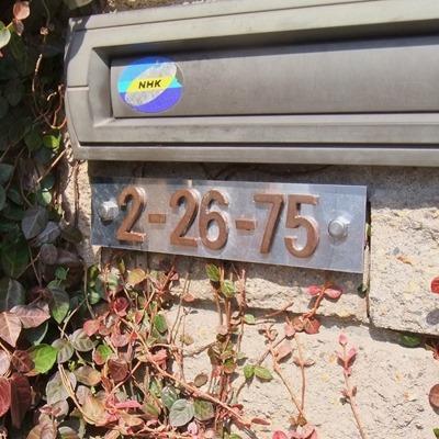 170307banchi_plate2
