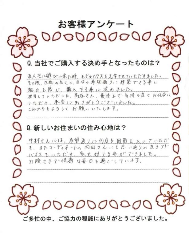 ■お客様の声002