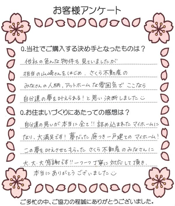 ■お客様の声003