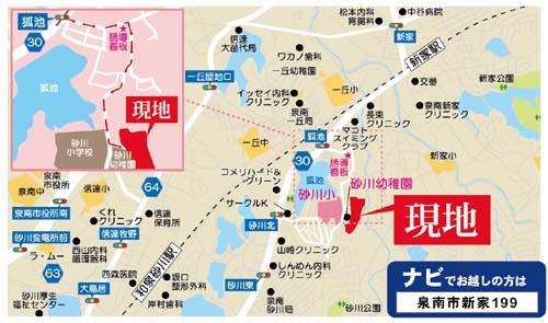 泉南市新家の分譲地マップ