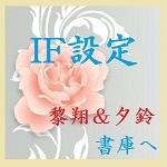 rose-150IF.jpg