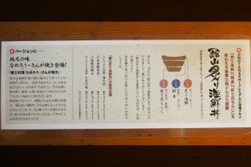 H29030602波奈総本店