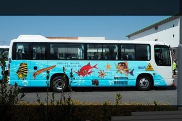 H29040402さかなクンバス出発式