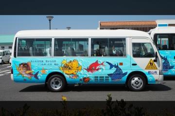 H29040404さかなクンバス出発式
