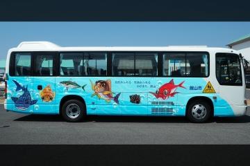 H29040403さかなクンバス出発式