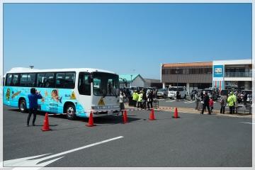 H29040401さかなクンバス出発式