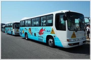 H29040407さかなクンバス出発式