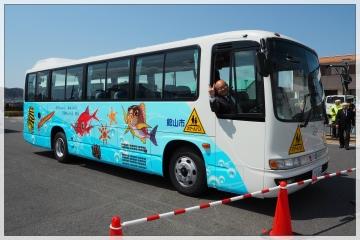 H29040408さかなクンバス出発式