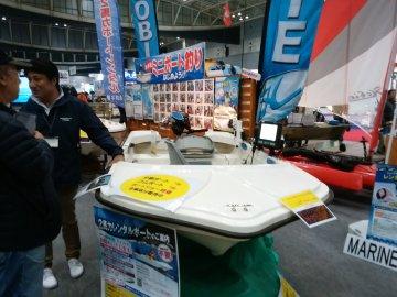 (2)ホープボート