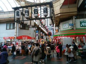 (0)大阪・黒門市場