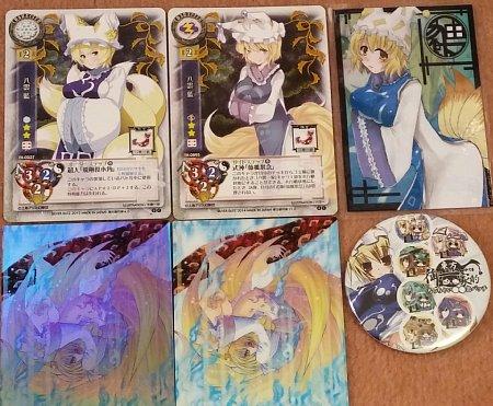 ransamacard.jpg