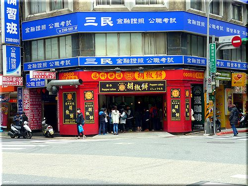 hujiaobing1
