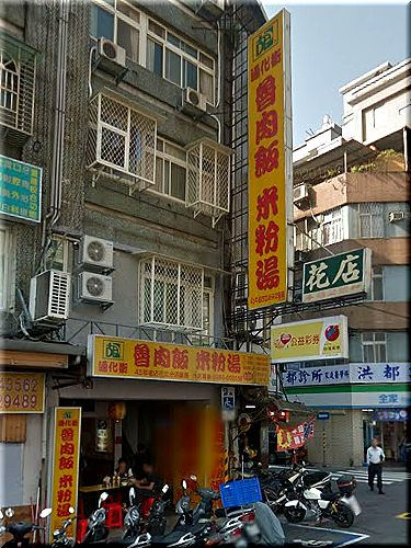 tonghuajie1
