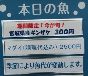 うみファーム10