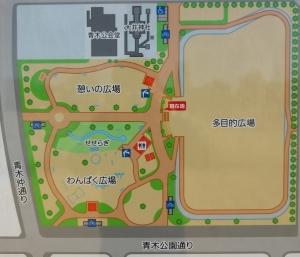 青木中央公園2