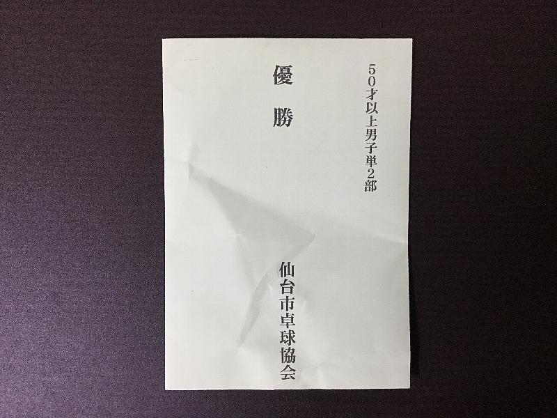 201703262014196f4.jpg