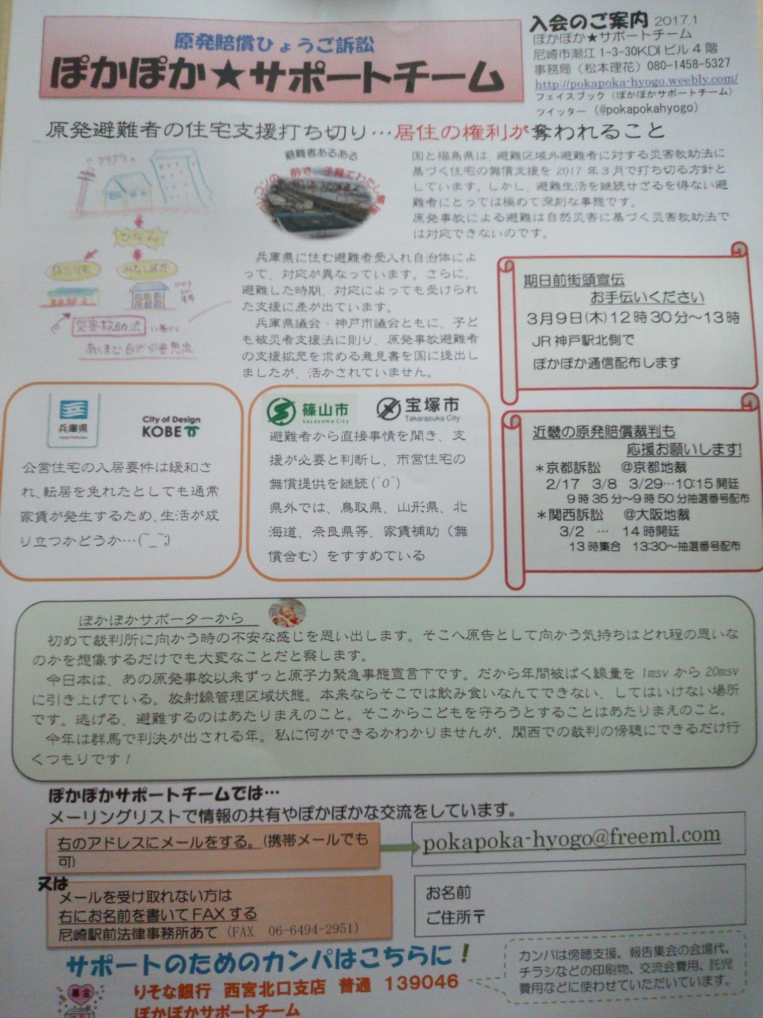 DSC_2848.jpg