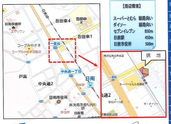 吾田東新築地図
