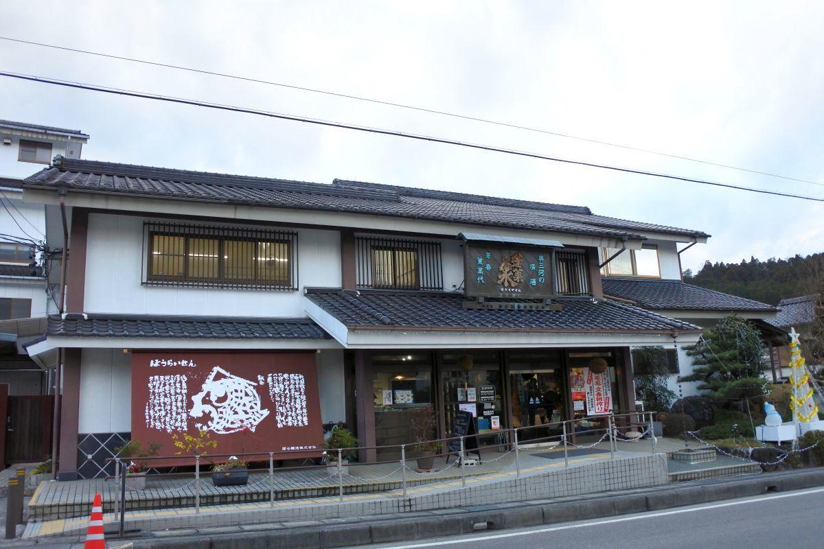 soraumi4617.jpg