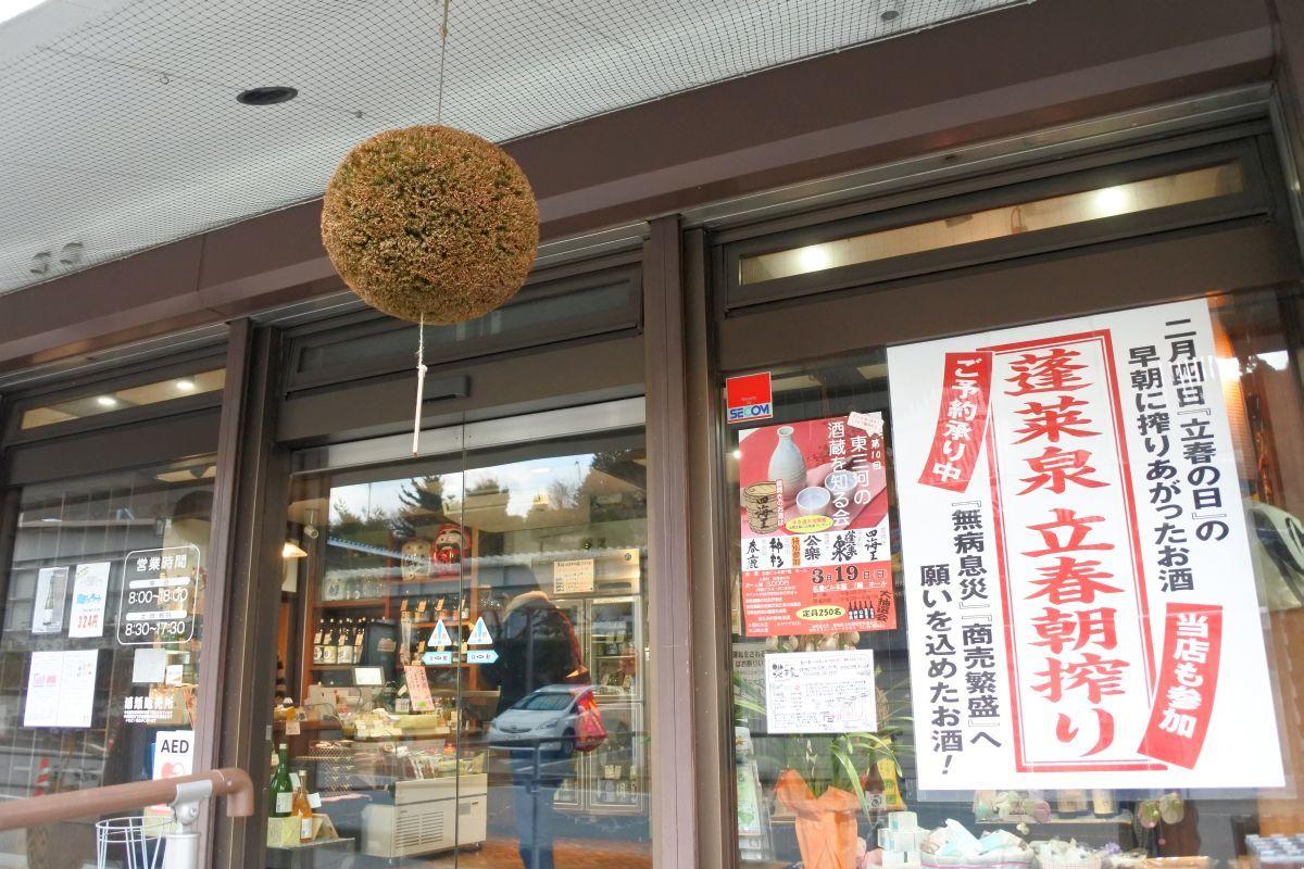 soraumi4620.jpg