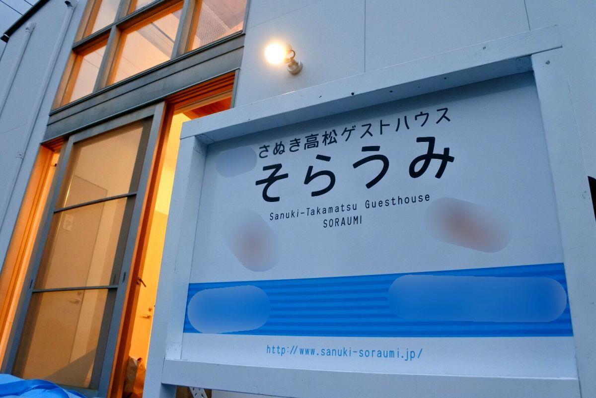 soraumi4672.jpg