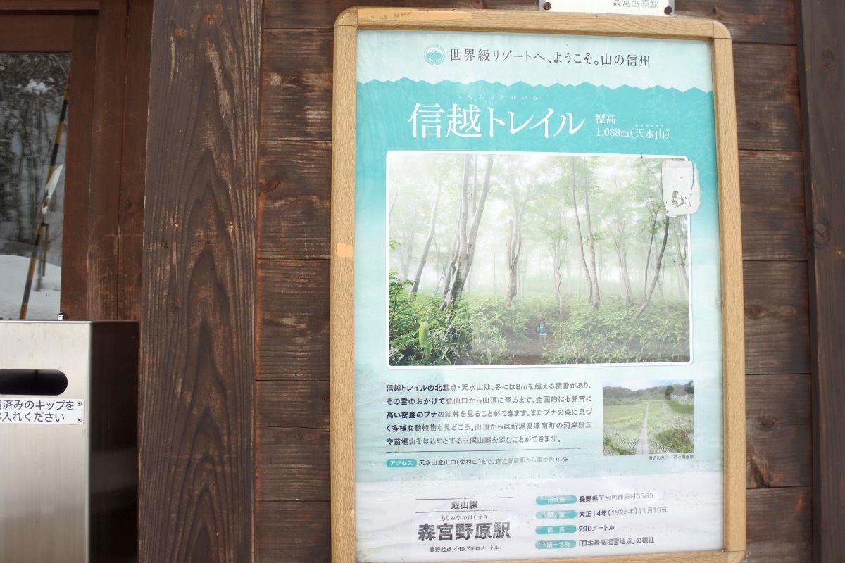soraumi4691.jpg