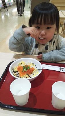 s-孫(2