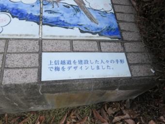 横川SA (3)