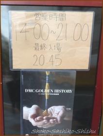 20170223  会場  1   ニードルアート展