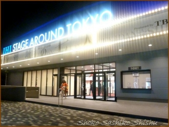 20170422  劇場  3    豊洲