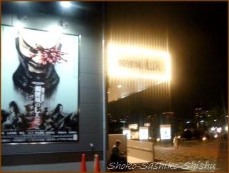 20170422  劇場  4    豊洲