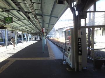 横須賀駅ホーム