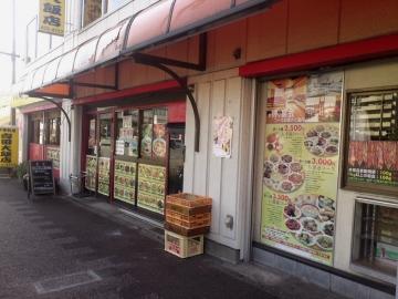 吉田大飯店