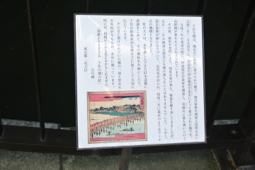 千住大橋の歴史