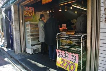 お弁当270円
